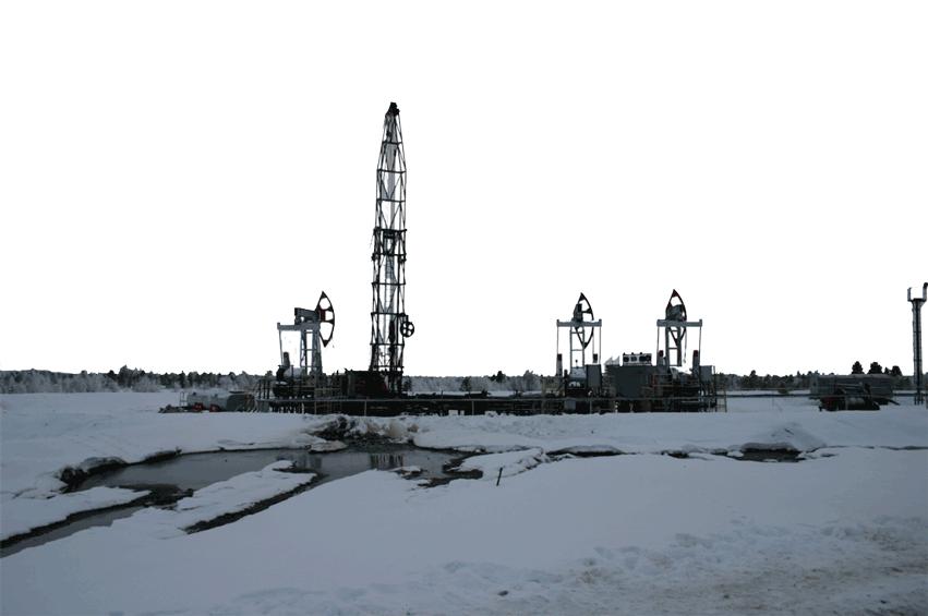 Boortoren In Siberie